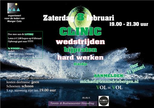 poster WinterClinic 2020.jpeg
